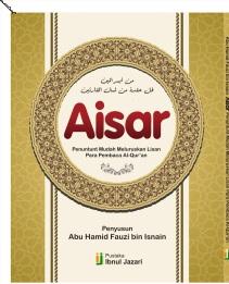 aisar-2